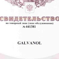 Certificate for the trademark GALVANOL
