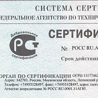 Certificate of conformity ALINOL / ALINOL