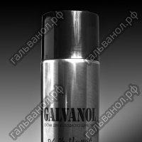 Aerosol can of Galvanol 520 ml