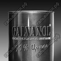 Can Galvanola 2 kg