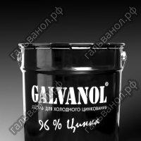 Bucket Galvanol 40 kg