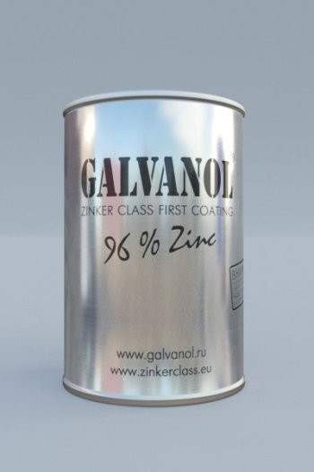 Can, 2 kg