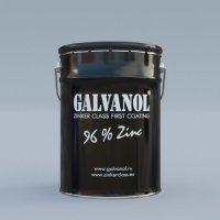 GALVANOL, Can, 10 kg